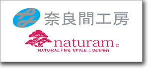 ワッペン・刺繍・プリント | 奈良間工房
